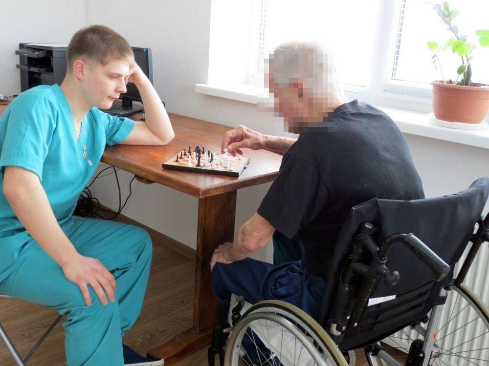 красноперекопский специальный дом интернат для престарелых и инвалидов