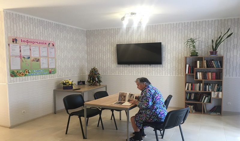 Дім престарілих - догляд за літніми