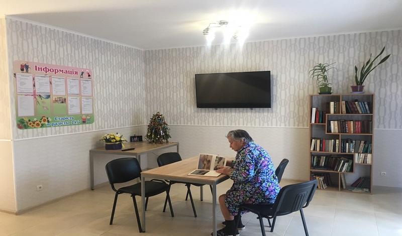 Дом престарелых Днепр (Днепропетровск)